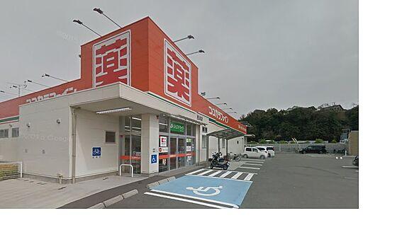 中古一戸建て-和歌山市西浜3丁目 【ドラッグストア】ココカラファイン 西浜店まで655m