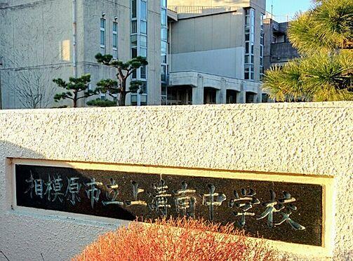 建物全部その他-相模原市中央区田名 近隣中学校