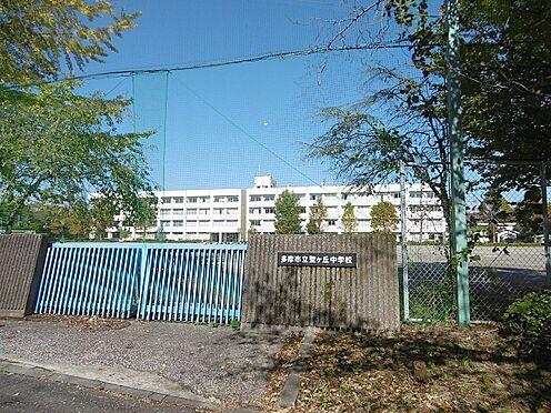 戸建賃貸-多摩市聖ヶ丘3丁目 多摩市立聖ケ丘中学校(710m)