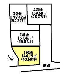 東海道・山陽本線 加古川駅 徒歩21分