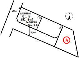 和木5丁目 分譲3区画/1号地