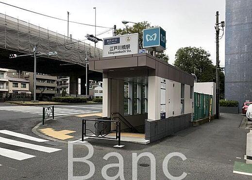 中古マンション-文京区関口1丁目 江戸川橋駅(東京メトロ 有楽町線) 徒歩4分。 250m