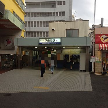 中古一戸建て-練馬区田柄3丁目 下赤塚駅(1518m)