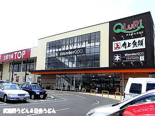 マンション(建物全部)-川越市上野田町 周辺環境:スーパー 700m 生鮮市場TOP 徒歩9分です。