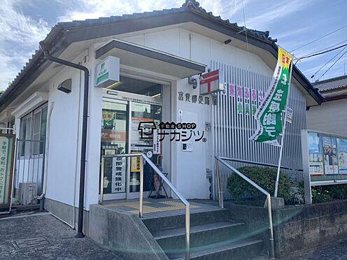 戸建賃貸-知多郡武豊町大字冨貴字南側 富貴郵便局 500m 徒歩約7分