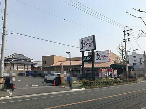 中古一戸建て-豊中市熊野町4丁目 シェフカワカミ東豊中店