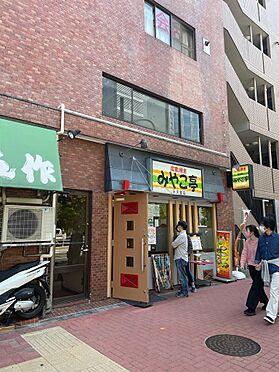 マンション(建物一部)-中央区日本橋蛎殻町2丁目 周辺