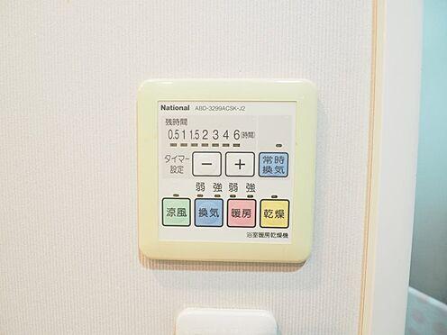 中古マンション-浦安市東野2丁目 雨の日のお洗濯に重宝する、浴室乾燥・暖房・涼風・常時換気機能付き浴室暖房乾燥機。