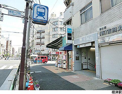 マンション(建物全部)-文京区弥生2丁目 根津駅(現地まで560m)