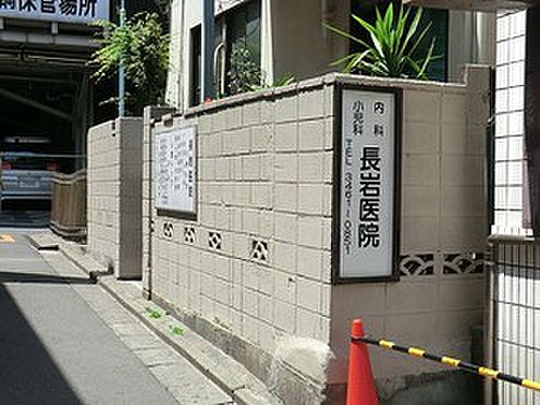 マンション(建物一部)-渋谷区南平台町 長岩医院