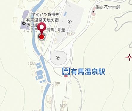 中古マンション-神戸市北区有馬町 その他