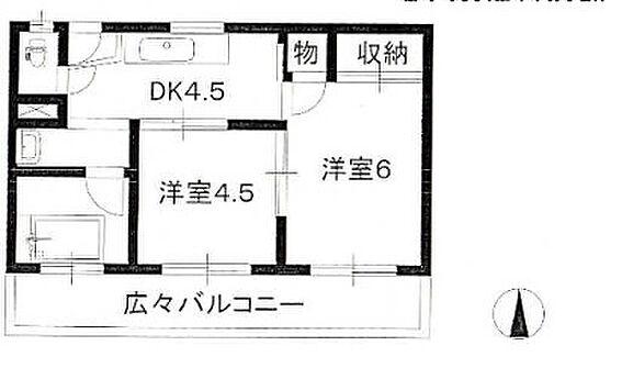 マンション(建物一部)-神戸市垂水区潮見が丘2丁目 その他