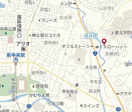区分マンション-仙台市泉区天神沢1丁目 その他