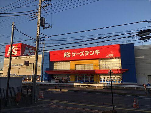 土地-上尾市上平中央3丁目 ケーズデンキ 上尾店(972m)