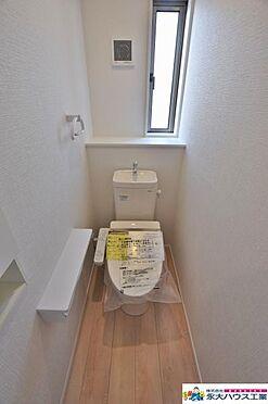 新築一戸建て-石巻市三ツ股3丁目 トイレ