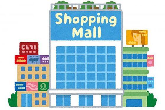 区分マンション-大田区大森北6丁目 【ショッピングセンター】マチノマ大森まで607m