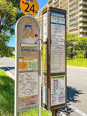 マンション(建物一部)-浦安市明海5丁目 新浦安駅行きバス停まで徒歩1分。