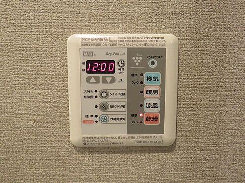 中古マンション-町田市三輪緑山1丁目 その他