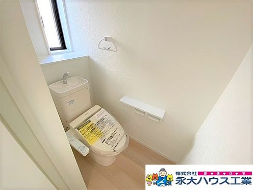 新築一戸建て-栗原市若柳字川南堤通 トイレ