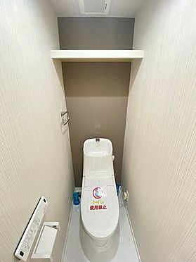 中古マンション-朝霞市岡1丁目 トイレ