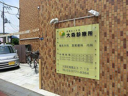 アパート-大田区山王4丁目 大森診療所