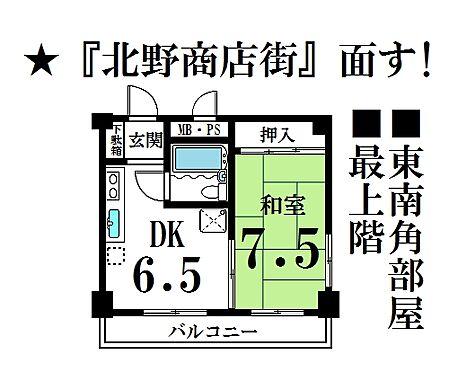 マンション(建物一部)-京都市上京区三軒町 間取り