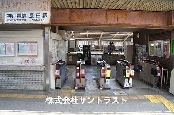 建物全部その他-神戸市長田区西山町4丁目 その他