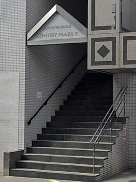 マンション(建物一部)-文京区関口1丁目 その他