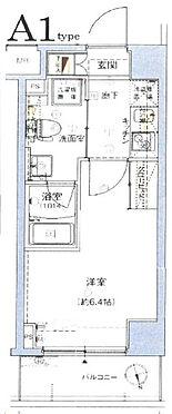 マンション(建物一部)-板橋区高島平1丁目 間取り