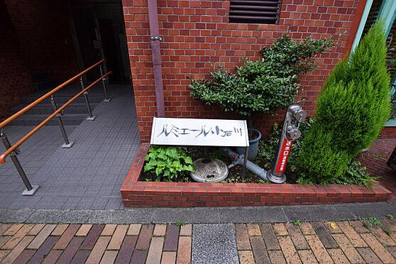 中古マンション-文京区小石川4丁目 外観