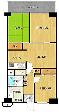 マンション(建物一部)-大阪市平野区瓜破東2丁目 ご家族でゆったり使える3LDK