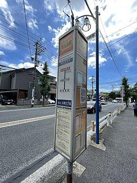 戸建賃貸-横須賀市上町4丁目 【バス停】 横須賀中央駅までのバスも充実!停歩3分ですので、便利ですね。