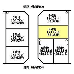 山陽電鉄本線 浜の宮駅 徒歩20分