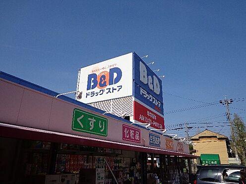 中古マンション-名古屋市千種区星ケ丘2丁目 B&D一社店まで約650m 徒歩約9分