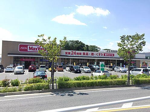 アパート-名古屋市名東区大針2丁目 マックスバリュ長久手店まで1,250m