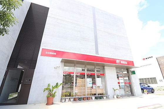 中古マンション-中頭郡北谷町字桑江 北谷郵便局(200m)