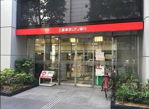マンション(建物一部)-大阪市中央区久太郎町1丁目 三菱東京UFJ銀行