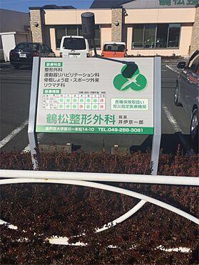 土地-坂戸市にっさい花みず木5丁目 鶴松整形外科(3570m)