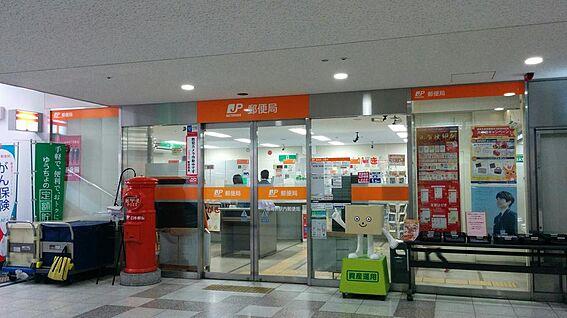 マンション(建物一部)-堺市堺区栄橋町1丁 南海駅内郵便局 約250m 徒歩4分