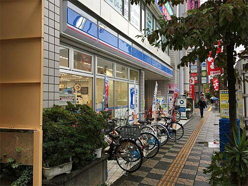 マンション(建物一部)-所沢市南住吉 ローソン 所沢日吉町店(930m)