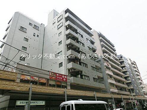 マンション(建物一部)-文京区小石川2丁目 外観