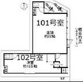 マンション(建物全部)-大阪市住之江区御崎5丁目 外観
