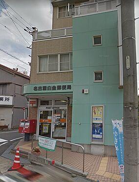 アパート-名古屋市昭和区白金1丁目 名古屋白金郵便局…約76m