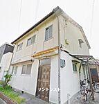 和歌山市向の物件画像