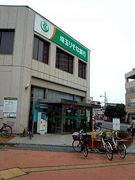 アパート-越谷市大字大房 埼玉りそな銀行北越谷支店まで1098m