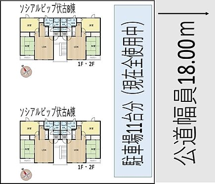 アパート-札幌市東区伏古十二条2丁目 no-image