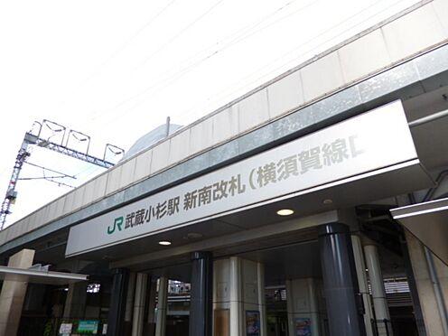 中古マンション-川崎市中原区中丸子 最寄り駅 JR横須賀線『武蔵小杉』徒歩10分