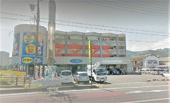 一棟マンション-静岡市駿河区丸子3丁目 外観