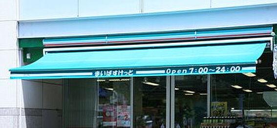 店舗(建物全部)-横浜市都筑区大熊町 スーパーまいばすけっと仲町台駅南店まで799m