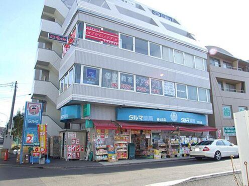 アパート-仙台市青葉区旭ケ丘1丁目 ダルマ旭ケ丘店 徒歩12分 950m